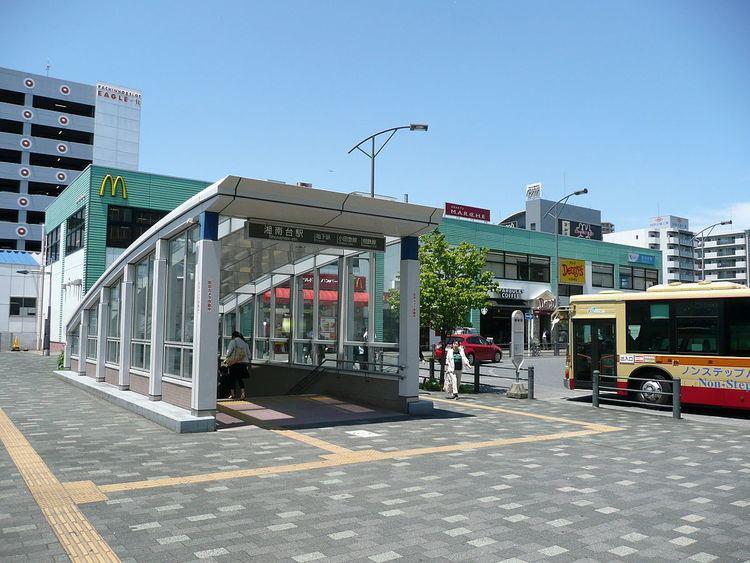 Shōnandai Station