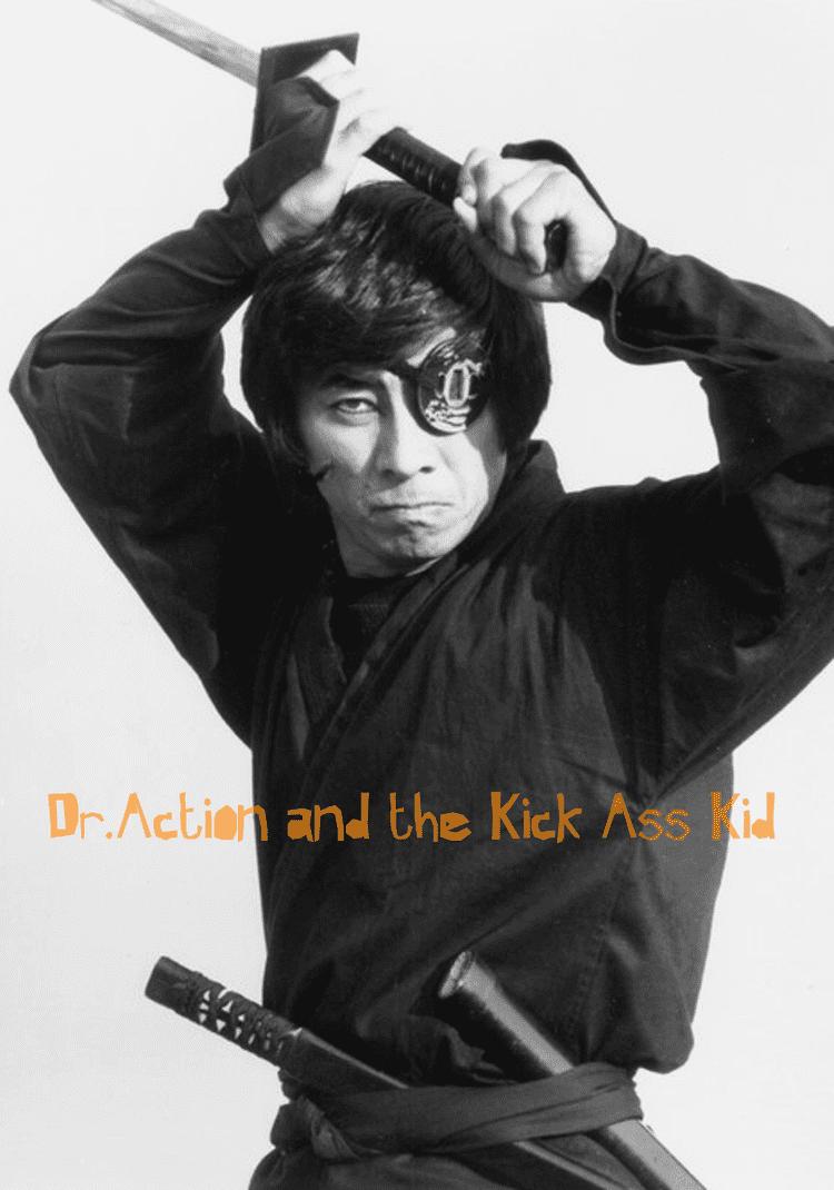 Sho Kosugi DrAction amp The Kick Ass Kid39s Exploding Blog September 2013