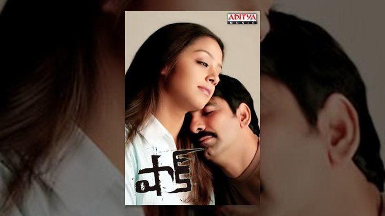 Shock (2006 film) Shock Telugu Full Movie with English Subtitles Ravi TejaJyothika