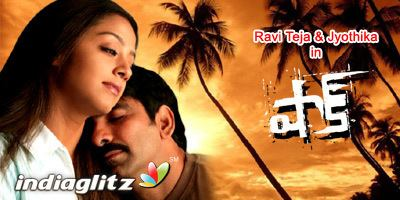 Shock (2006 film) Shock review Shock Telugu movie review story rating IndiaGlitz