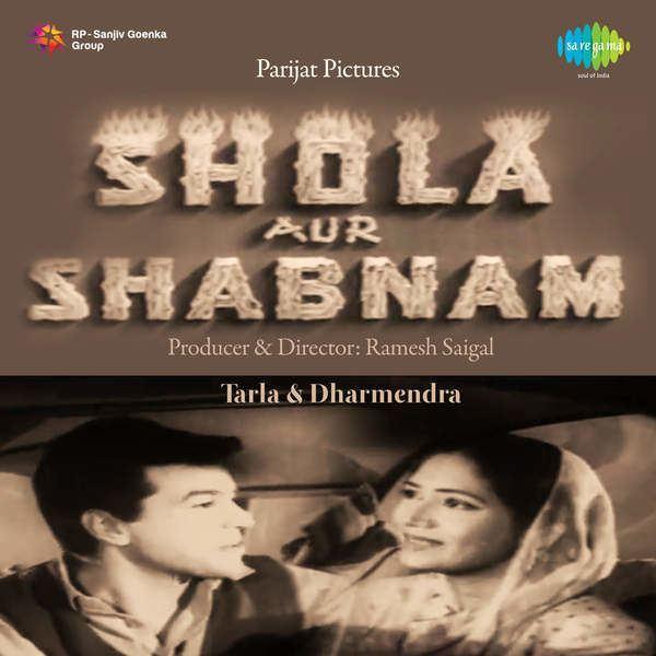 shola-aur-shabnam-1961-film-7e98d3c8-fab