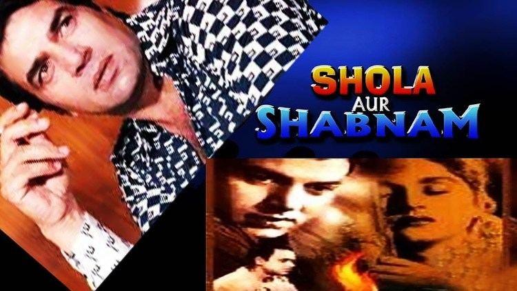 Shola Aur Shabnam 1961 Hindi Full Movie Dharmendra Tarla Mehta