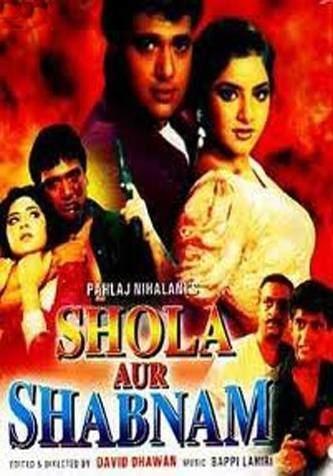 Shola Aur Shabnam Movie on Zee Cinema Shola Aur Shabnam Movie