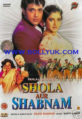 Aankhen Shola Aur Shabnam