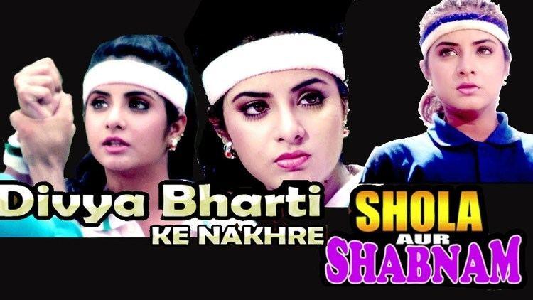 Divya Bharti Best Scenes Shola Aur Shabnam YouTube