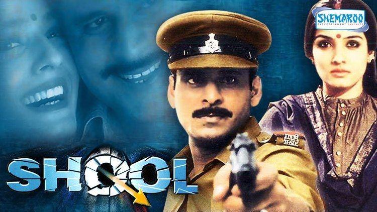 Shool 1999 Manoj Bajpai Raveena Tandon Hindi Full Movie