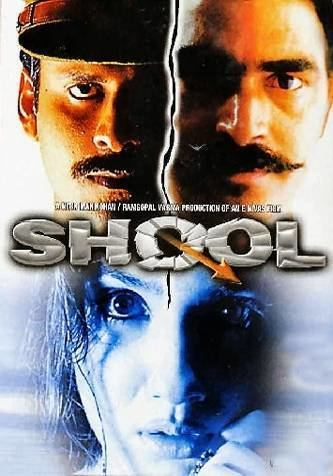 Shool Movie on Star Gold Shool Movie Schedule Songs and Trailer Videos