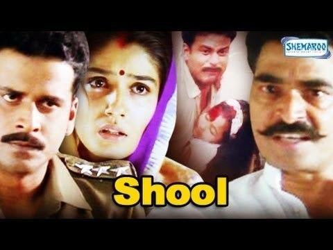 Shool Full Movie In 15 Mins Manoj Bajpai Raveena Tandon YouTube