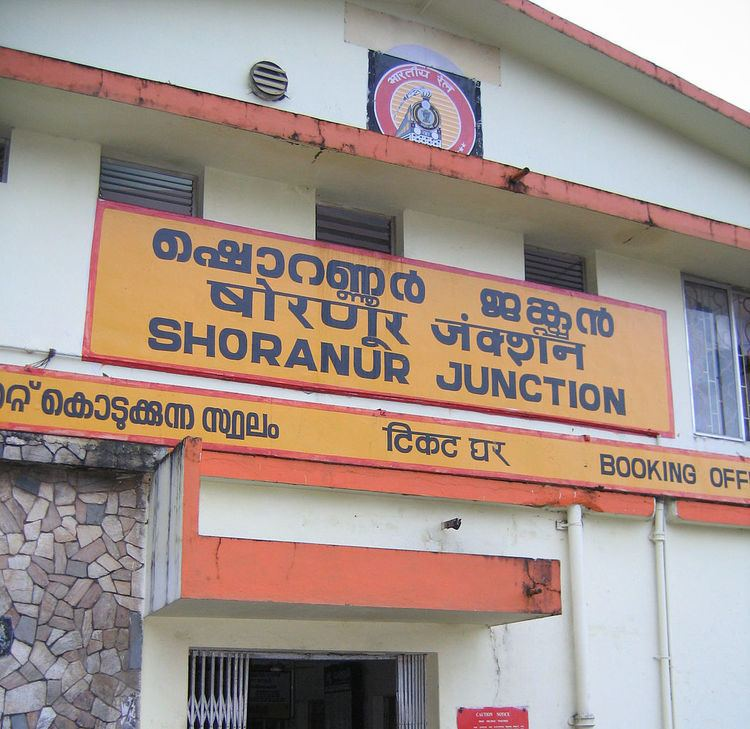 Shoranur in the past, History of Shoranur