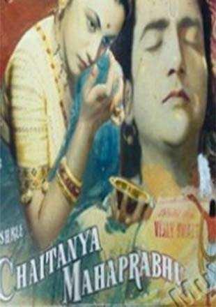 Shri Chaitanya Mahaprabhu Movie: Showtimes, Review, Songs, Trailer,  Posters, News & Videos   eTimes
