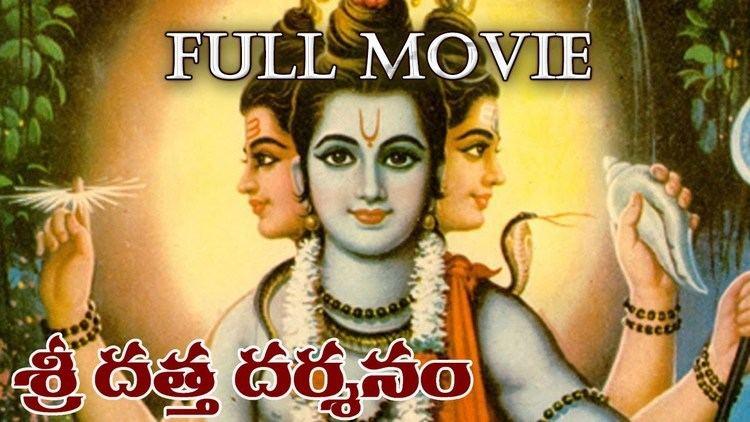 Shri Datta Darshanam Shri Datta Darshanam Telugu Full Movie Sarvadaman D Banerjee