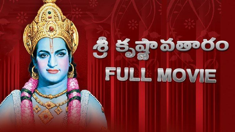 Shri Krishnavataram Sri Krishnavataram Full Length Movie N T Ramarao Devika Shoban