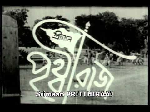 Shriman Prithviraj Sriman Prithviraj Bengali Movie 111 YouTube