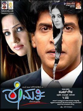 Shrimathi movie poster