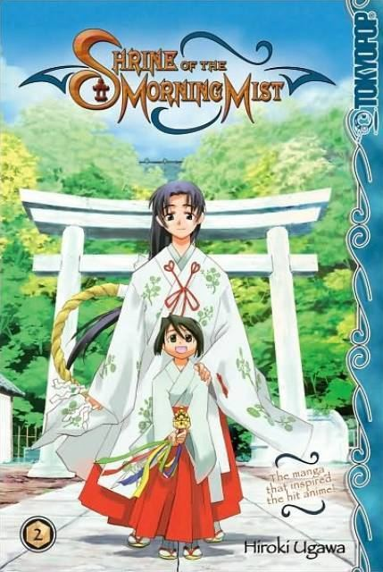 Shrine of the Morning Mist Shrine of the Morning Mist Volume Comic Vine