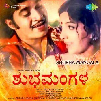 Shubhamangala Shubha Mangala 1975 Vijayabhaskar Listen to Shubha Mangala