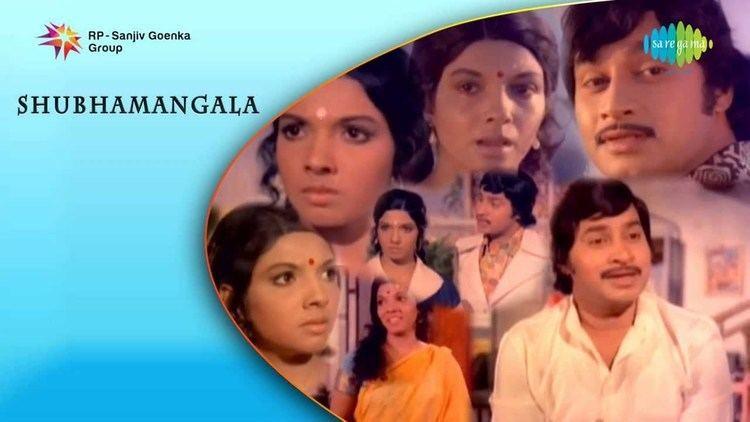 Shubhamangala Shubha Mangala Shubhamangala song YouTube
