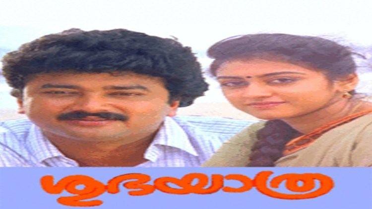 Shubhayathra Shubhayathra Malayalam Feature Film Jayaram Parvathy