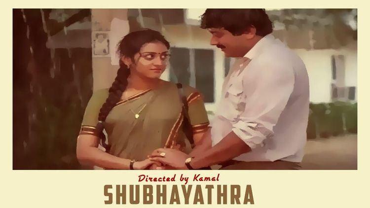 Shubhayathra Shubhayathra Alchetron The Free Social Encyclopedia