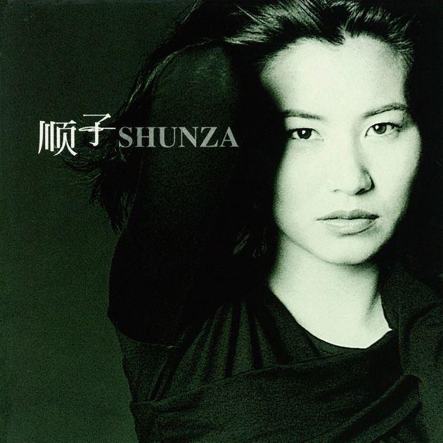 Shunza is4mzstaticcomimagethumbMusic6v4c7fa6bc7