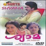 Shyama (film) movie poster
