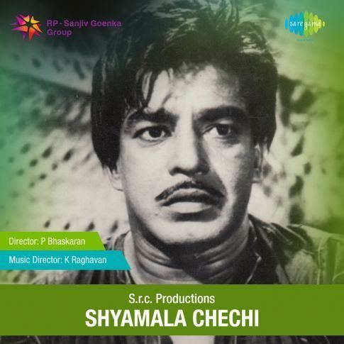 Shyamala Chechi Shyamala Chechi by Various Artistes