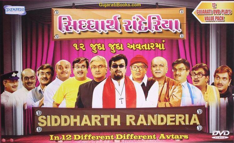 Siddharth Randeria Best Of Siddharth Randeria 12 DVD set of Gujarati Drama