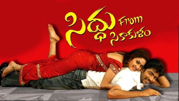 Siddu from Sikakulam Siddu from Sikakulam Telugu Full Movie Allari Naresh Manjari