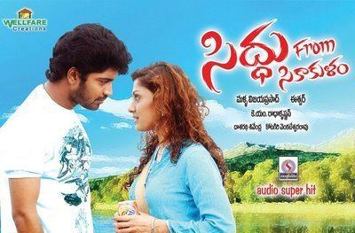 Siddu from Sikakulam Siddu From Srikakulam Telugu Movie Allari Naresh Manjari Shradha
