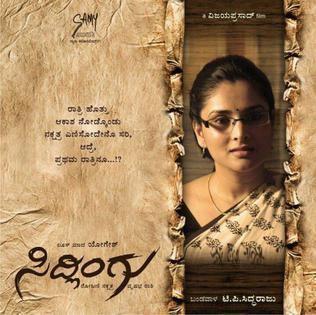 Sidlingu movie poster