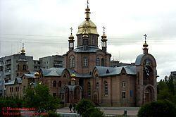 Sievierodonetsk httpsuploadwikimediaorgwikipediacommonsthu