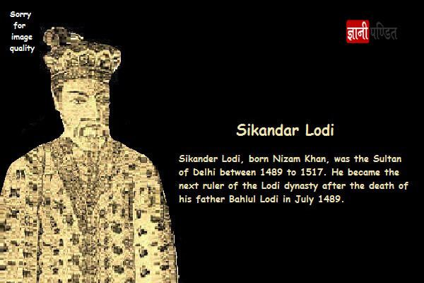 Sikandar Lodi Sikandar Lodi History in Hindi