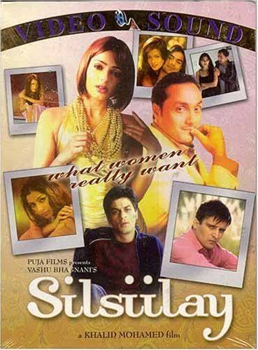 Silsiilay Original Hindi Movie with English Subtitle Tabu Rahul