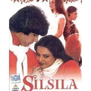 Silsila Movie Shayari