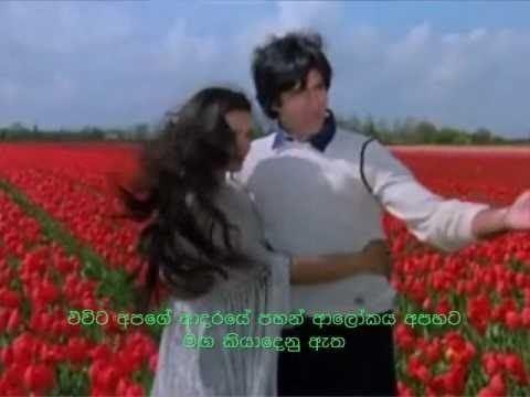 Song Dekha Ek Khwaab Film Silsila 1981 with Sinhala subtitles