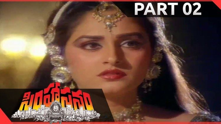 Simhasanam (1986 film) Simhasanam Telugu Movie Part 0214 Krishna Jayaprada Radha