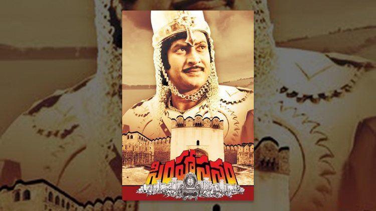 Simhasanam (1986 film) httpsiytimgcomvi7207dR53g8maxresdefaultjpg