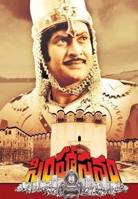 Simhasanam (1986 film) Moozler Video on demand