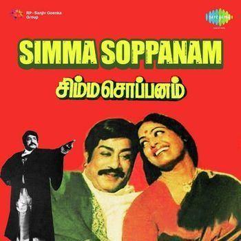 Simma Soppanam mediaimagesmiotobyartistKKV20MahadevanS