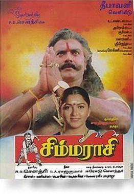 Simmarasi movie poster
