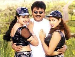 Simmasanam Simmasanam Tamil Movie