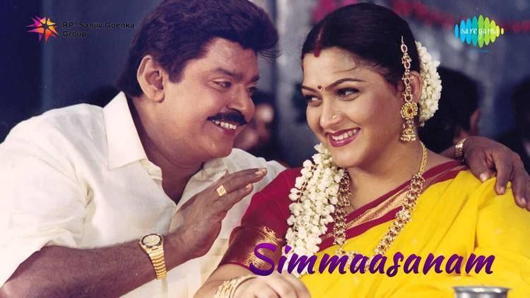 Simmasanam Simmasanam Adi Alenkiliye Alenkiliye song YouTube