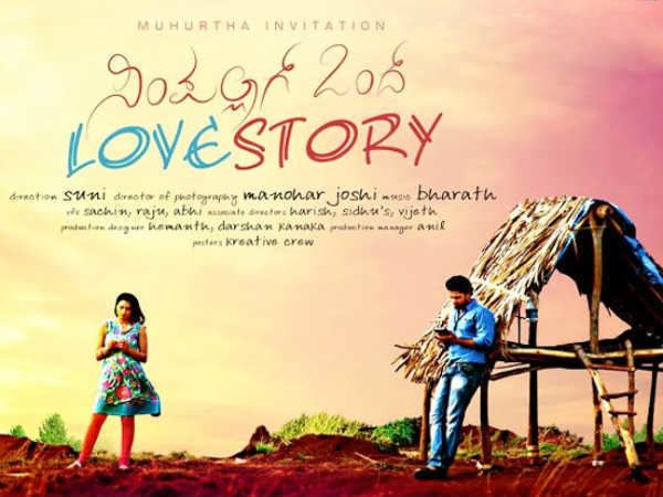 Simple Agi Ondh Love Story Simple Agi Ondh Love Story Review Filmibeat