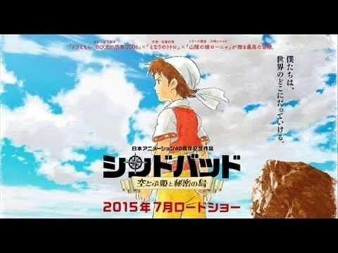 Sinbad (film series) Sinbad Sora Tobu Hime to Himitsu no Shima Arabian Nights YouTube