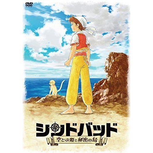 Sinbad (film series) spacnws640oosindbadsoratobuhimetohimitsu