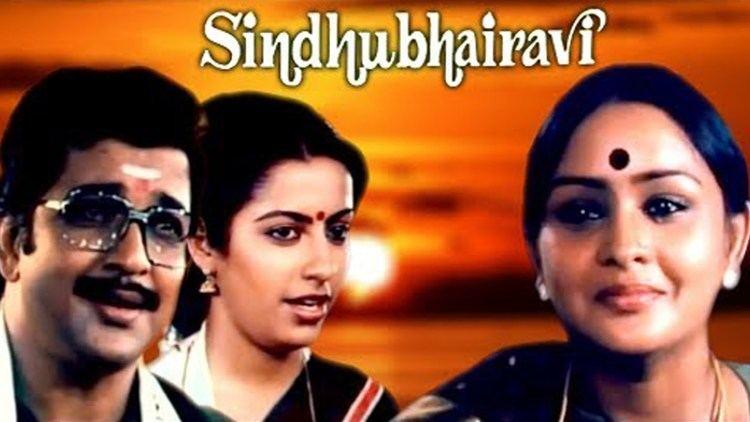 Sindhu Bhairavi (film) Sindhu Bhairavi Tamil full movie Sivakumar Suhasini Sulakshana