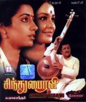 Sindhu Bhairavi (film) Sindhu Bhairavi film Wikipedia