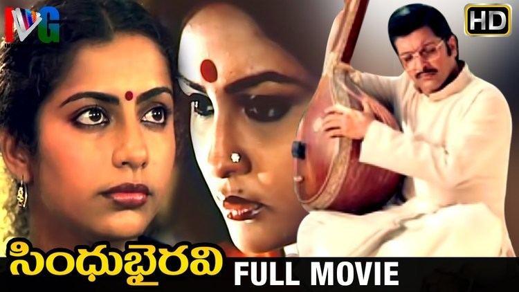 Sindhu Bhairavi (film) Sindhu Bhairavi Telugu Full Movie HD Suhasini Sivakumar
