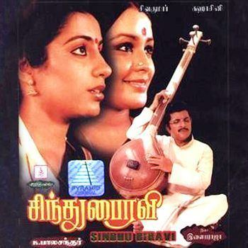Sindhu Bhairavi (film) Sindhu Bairavi 1985 Ilaiyaraaja Listen to Sindhu Bairavi songs