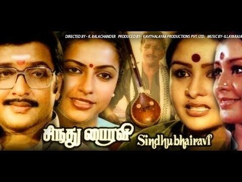 Sindhu Bhairavi (film) Sindhu Bhairavi Full Tamil Movie Sivakumar Suhasini YouTube